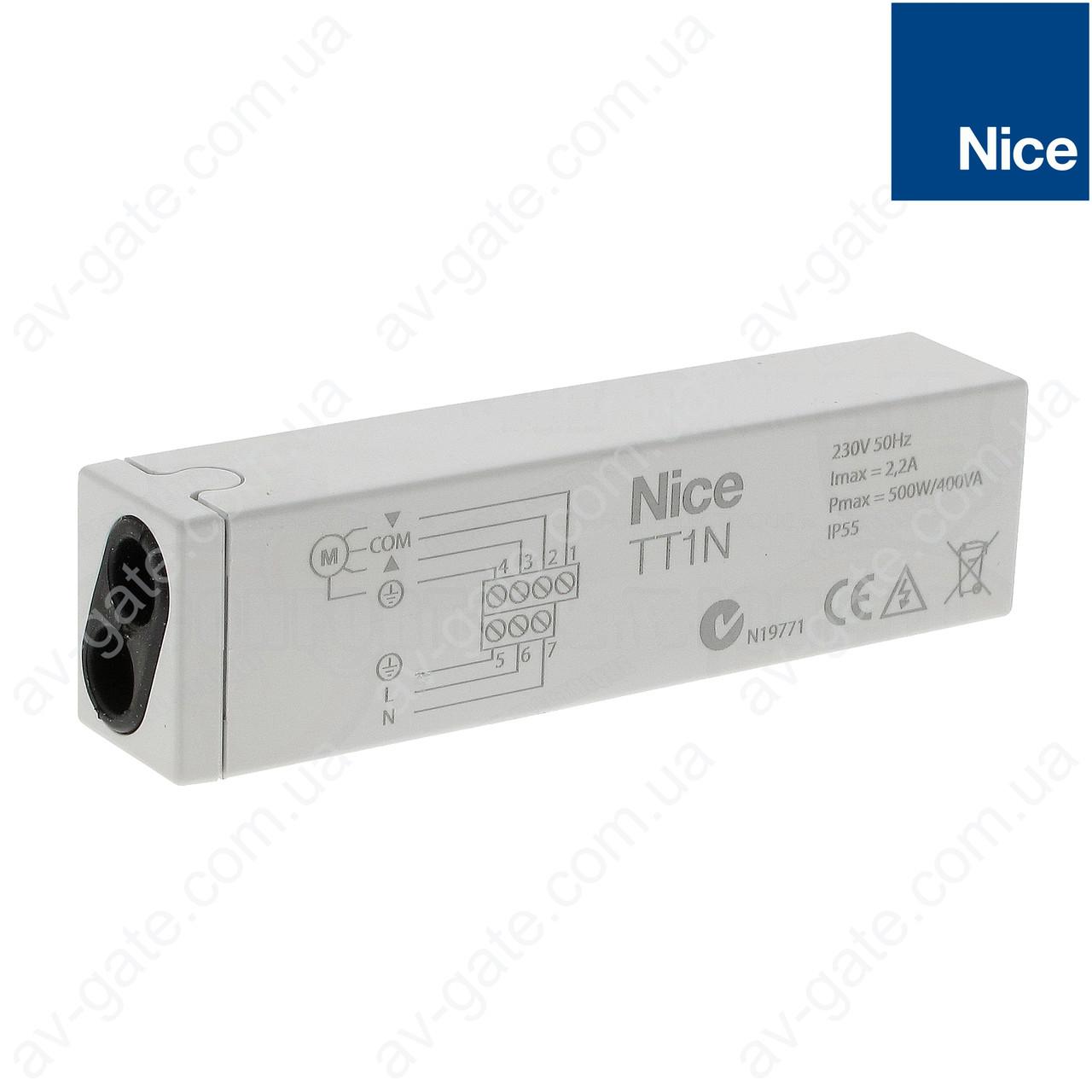 Исполнительное устройство TT1N Nice
