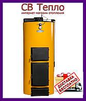 Твердотопливный котел длительного горения Буран New-20 кВт