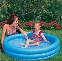 Надувной бассейн.Детский бассейн для купания.Бассейн надувной трехкольцевой.