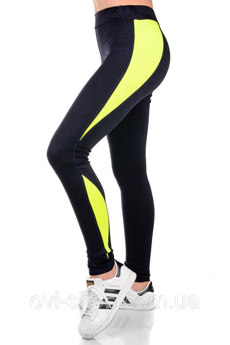 Жіночі спортивні штани лимон