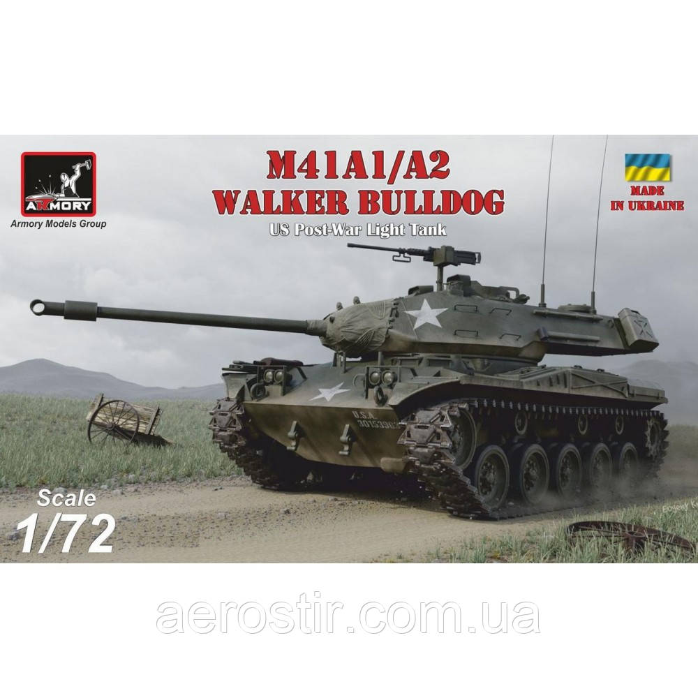 M41A1/A2 Walker Bulldog 1/72 Armory 72412