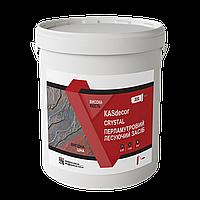 Перламутровий лесуючий засіб  для декоративного покриття  КASdecor Сrystal       - 0,9л