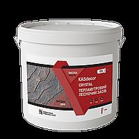 Перламутровий лесуючий засіб  для декоративного покриття КASdecor Сrystal - 5л