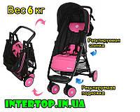 Детская прогулочная коляска-книжка на алюминиевой раме, El Camino  Motion розово-черная.Дитячий візок M 3295-8