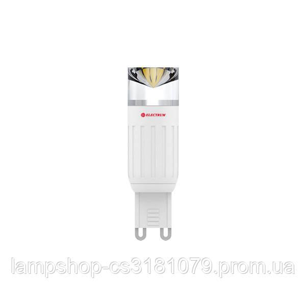 Лампа светодиодная капсула LC-7 3,5W G9 3000K алюмопласт. корп. A-LC-0270