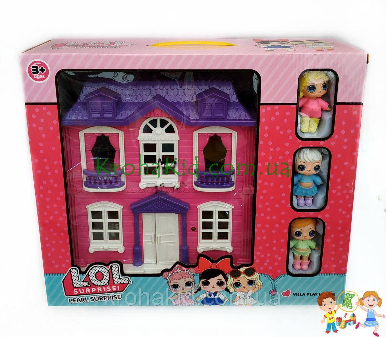 Домик для кукол Лол  / Лол дом / Дом для кукол Лол Lol-M6