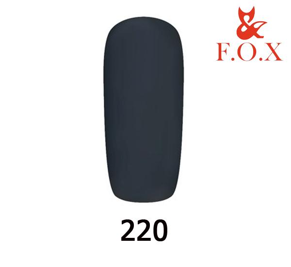 Гель-лак FOX Pigment № 220 (болотно-серый), 6 мл