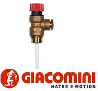 """Комбинированный предохранительный клапан 3/4"""" x 22 mm 4 BAR Giacomini"""