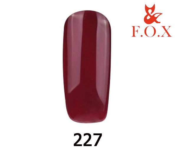 Гель-лак FOX Pigment № 227 (вишневый),6 мл