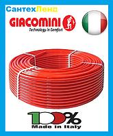 Труба для теплого пола Giacomini Giacotherm Original PE-XB EVOH 16x2