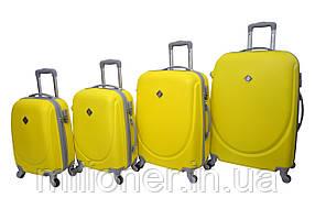 Чемодан Bonro Smile набор 4 штуки желтый