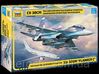 Су-30 СМ 1/72 Звезда 7314