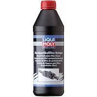 Очиститель сажевого фильтра Liqui Moly Pro-Line DPF Reiniger 1 л (5169)