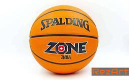 М'яч баскетбольний SPALDING ZONE BRICK №7
