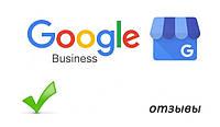 Отзыв на Гугл картах - интернет магазин AUXINCAR