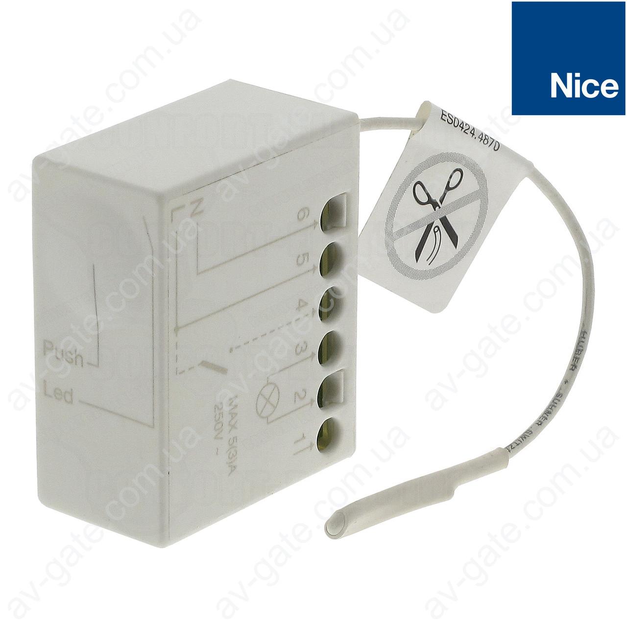 Исполнительное устройство TT2L Nice