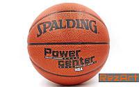 М'яч баскетбольний SPALDING POWER CENTER №7