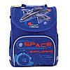 Рюкзак SMART 556016 каркасный PG-11 Space, фото 4