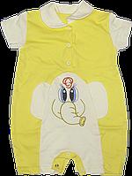 Песочник-футболка с воротником поло, с вышивкой, хлопок (кулир), ТМ Лио, р. 80, 86, Украина