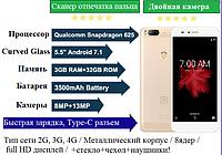 "Телефон Billion Capture Plus Gold 3/32 Gb 5.5"" G (1920x1080)  / Snapdragon 625 / 13Мп / 3500мАч 4G Type-C, фото 1"