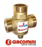 """Антиконденсатный термостатический смесительный клапан 1"""" (70 °C), Kv 3,2 - DN25 Giacomini"""