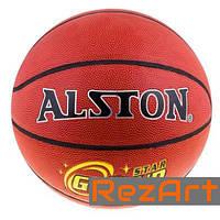 М'яч баскетбольний StarGroup Alston PVC (розміри в асортименті)