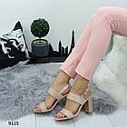 Женские босоножки на каблуке в бежевом цвете, искусственная кожа 37 ПОСЛЕДНИЙ РАЗМЕР, фото 3