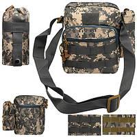Сумка для охоты N02181 текстиль, разные цвета, сумки, сумка на охоту, снаряжение для охоты и туризма
