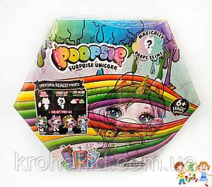 Игровой набор Пупси Poopsie Единорог -  Кукла пупс единорог PG-3002 - аналог, фото 2