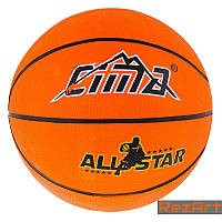 Мяч баскетбольный Sima №5