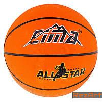 М'яч баскетбольний Sima №5