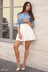 Короткая юбка со складками и высокой посадкой белая