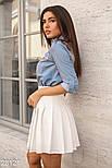 Короткая юбка со складками и высокой посадкой белая, фото 2