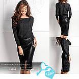 Кожаная юбка-карандаш с разрезом спереди черная, фото 4