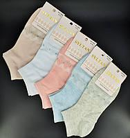 Шкарпетки жіночі короткі 10пар/упаковка