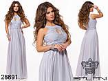 Вечернее платье макси в пол длинное размеры 42-46 , фото 2