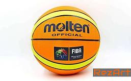 М'яч баскетбольний MOLTEN №7