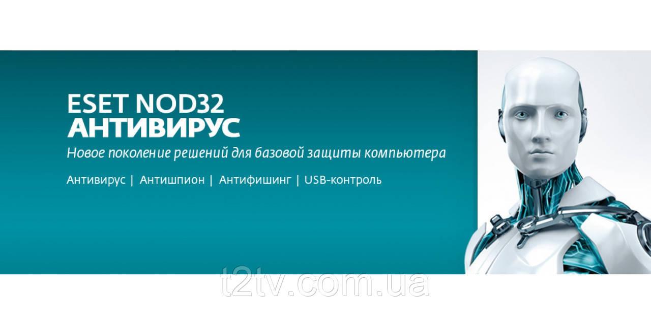 Антивирус ESET Endpoint Protection Standard 7 ПК лицензия на 3year Business (EEPS_7_3_B)