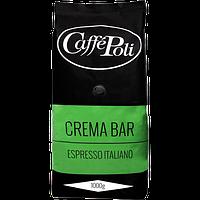 Зерновой Кофе Поли Крема Caffe Poli Crema Арабика 35% Робуста 65%