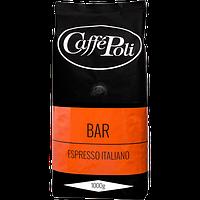 Зерновой Кофе Поли Бар Caffe Poli Bar Арабики 50% Робусты 50%