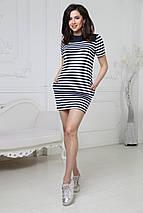 """Летнее платье в полоску """"Sunny"""", фото 2"""