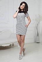 """Летнее платье в полоску """"Sunny"""", фото 3"""
