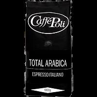 Кофе Поли Тотал Арабика Caffe Poli Total Arabica 100%