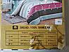 Сатиновое постельное белье евро ELWAY 953 «Сердечки», фото 3