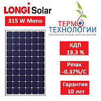 Солнечная батарея LONGi Solar 315 Вт, Mono