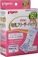 Pigeon Пакеты для хранения грудного молока 160мл 20 шт