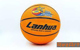 М'яч баскетбольний LANHUA №7