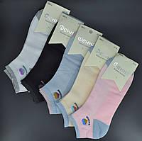 Шкарпетки жіночі сітка 12пар/упаковка