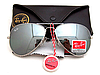 Акція!!! Сонцезахисні окуляри Ray Ban (пластик) опт
