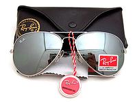 Солнцезащитные очки Ray Ban (пластик) опт
